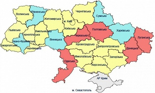 Reyting regioniv