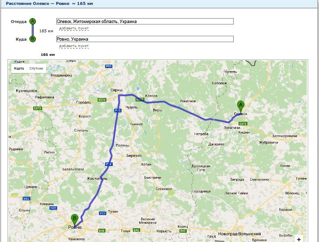 Расчет расстояния от Олевска до Ровно