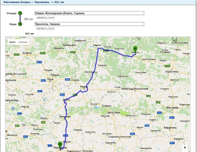 Расчет расстояния от Олевска до Тернополя