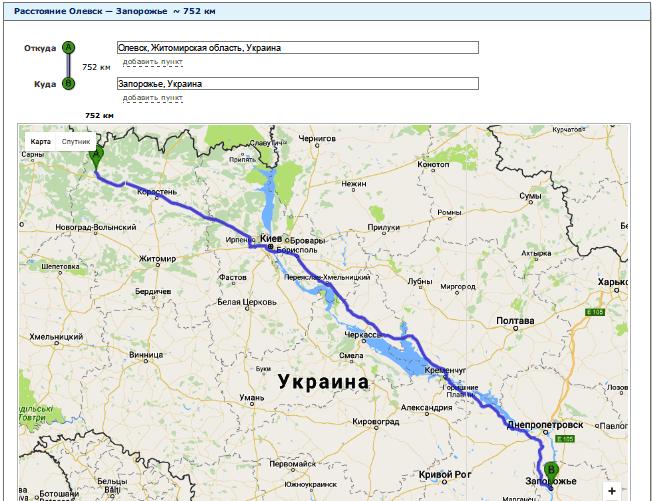 Расчет расстояния от Олевска до Запорожья