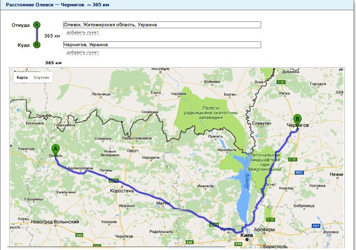Расчет расстояния от Олевска до Чернигова