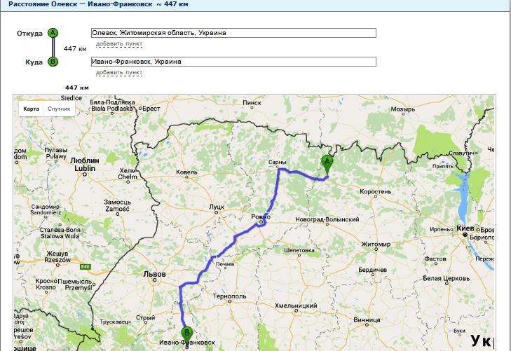 Расчет расстояния от Олевска до Ивано-Франковска