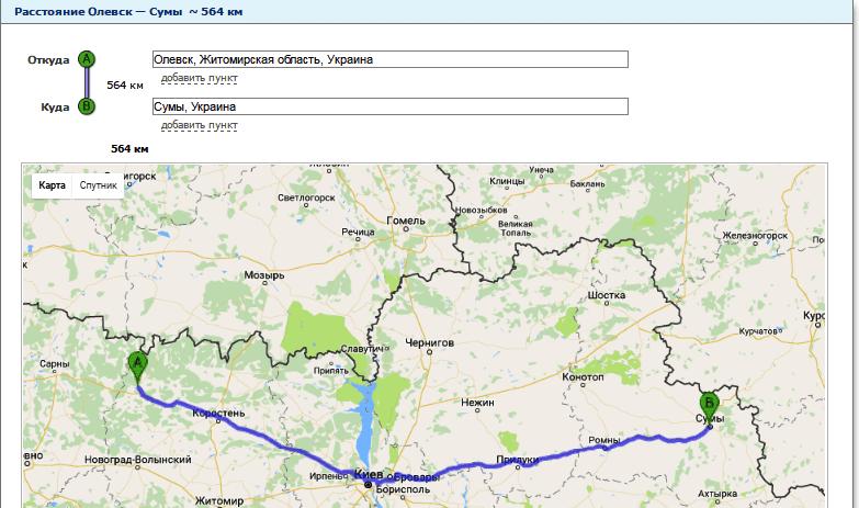 Расчет расстояния от Олевска до Сум
