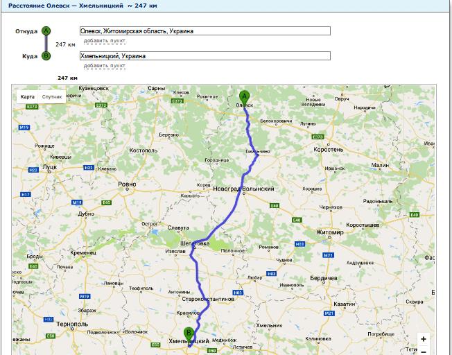 Расчет расстояния от Олевска до Хмельницкого